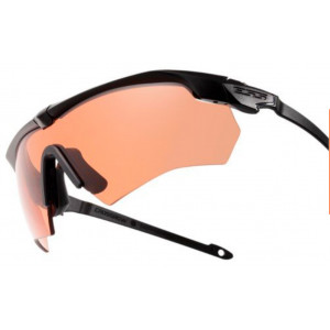 Gafas ESS Crossbow Suppressor lente cobriza